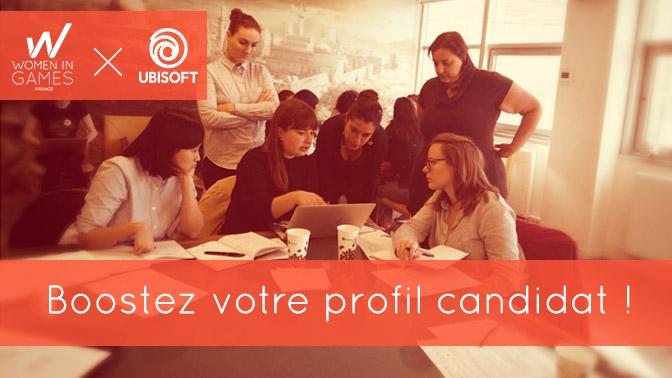 Atelier Boostez votre profil candidatavec Ubisoft